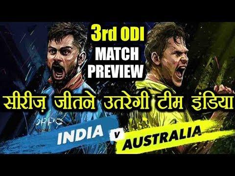 India vs Australia 3rd ODI Match Preview, Virat Kohli eyeing on Series win   वनइंडिया हिंदी