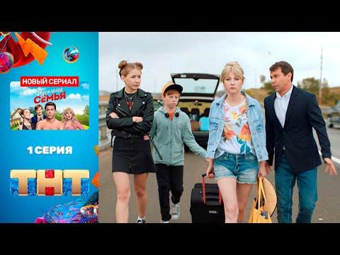 Бесплатно смотреть фильмы онлайн и сериалы онлайн кино онлайн