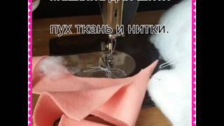 Как сделать полотенце для кукол