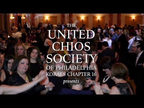 2018 Chios Society College Scholarship Dinner Dance