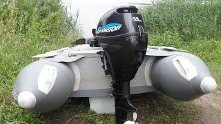 Лодочный мотор Гладиатор-9.9  (4-х тактный). Обзор, обкатка.(ПЛМ 9.9 Хайди-Гладиатор 4-х тактный. Распаковка, обзор, обкатка. Лодка ПВХ Гладиатор 320., 2015-07-17T04:54:11.000Z)