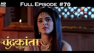 Chandrakanta - 24th February 2018 - चंद्रकांता - Full Episode