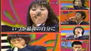 Z☆MA Dear My Friend