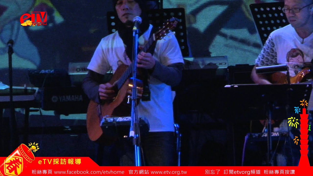 《無間道》電影主題曲「被遺忘的時光」康康 - YouTube