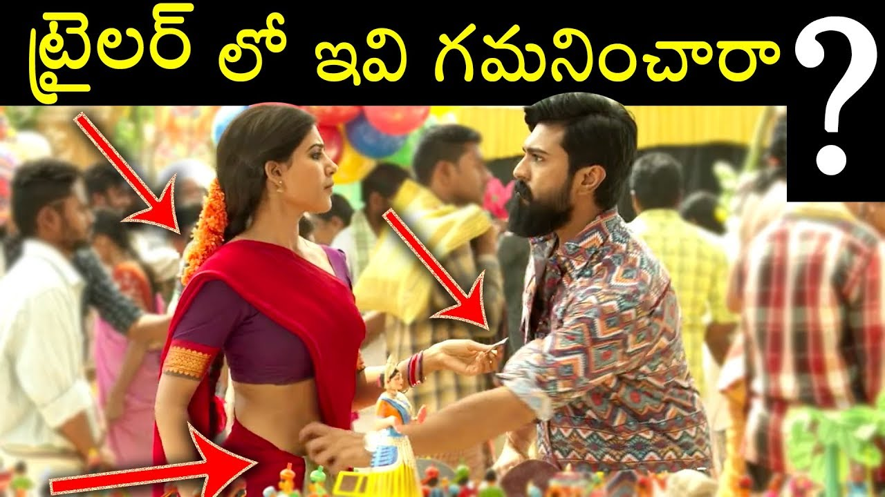 rangasthalam full telugu movie download torrent