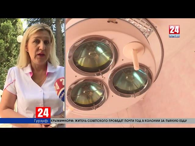 В Гурзуфе нашли способ, как разобраться с нехваткой медицинских кадров