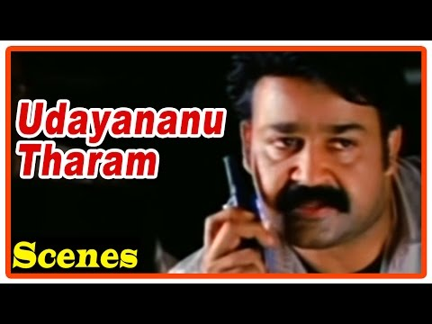 Udayananu Tharam Movie Scenes | Mohanlal shoots without Sreenivasan's knowledge | Mukesh