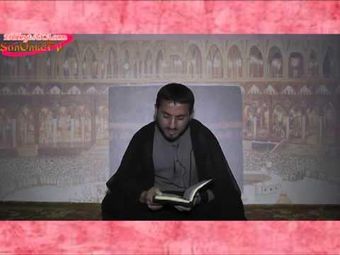Zamin Huseyni Quran tilavetiCelilabadi)