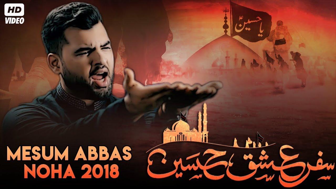 SAFAR E ISHQ | Mesum Abbas 2018