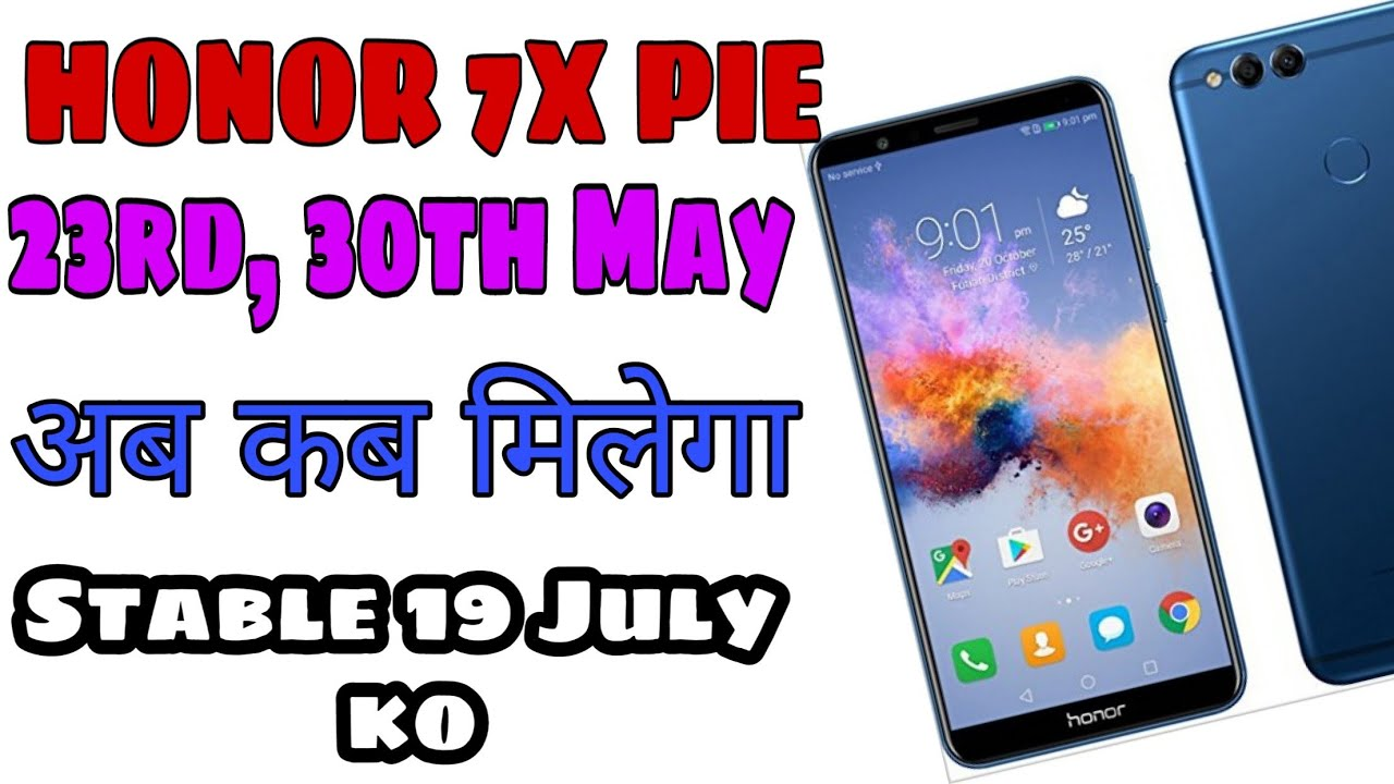 When honor 7x will get pie beta and stable update official date, may  security patch update in hindi