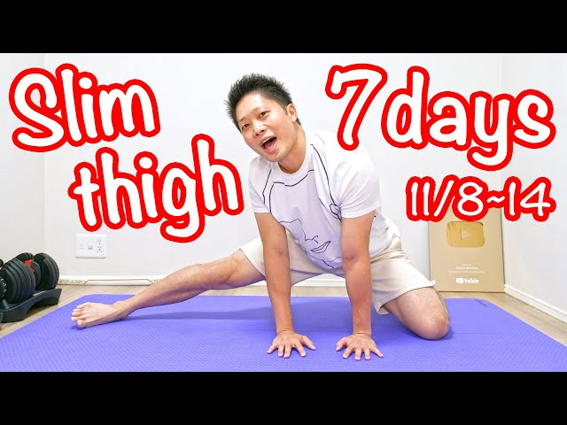 [7日間チャレンジ] 脚を細くする1日1回10分ストレッチ!コメント欄に毎日報告してね![11/8~14] Leg exercise for slim thigh