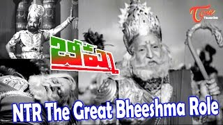 NTR, the legendary actor in the role of BHISHMA