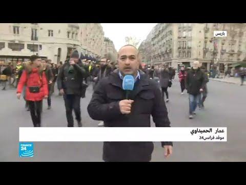 طلاب المدارس الثانوية يتظاهرون في باريس  - 16:55-2018 / 12 / 11