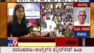 TV9 - Karnataka Assembly Elections 2013 'Results' : Actress Ramya Reaction After Congress Win