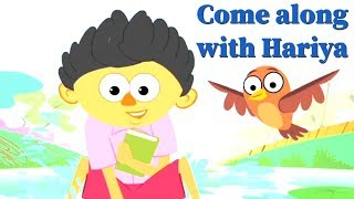 Come Along With Hariya- An Animation Film on Urban Biodiversity for Children.