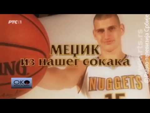 Nikola Jokic -Magic from our neighbrohood(Serbian documentary, English+Chinese subtitles)