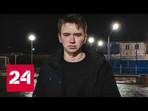Настоящий поступок: в Нижегородской области 18-летний парень погиб, защищая женщину от грабителя -…
