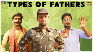 Types of Fathers || Narikootam || Tamada Media