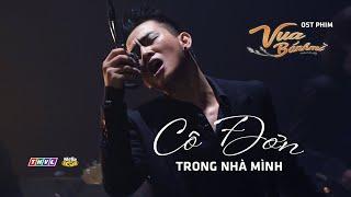 MV - VUA BÁNH MÌ   Ca khúc: CÔ ĐƠN TRONG NHÀ MÌNH - Ca sĩ: HOÀI LÂM