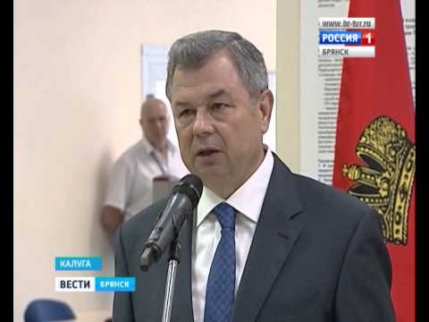 Из Брянска и других окрестных городов будут курсировать бесплатные автобусы в аэропорт «Калуга»