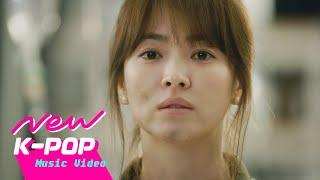 [MV] LYn(린) _ With You l 태양의 후예 OST Part.7 Mp3