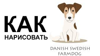 Рисунки собак поэтапно. КАК легко НАРИСОВАТЬ СОБАКУ(Как нарисовать собаку поэтапно карандашом для начинающих за короткий промежуток времени. http://youtu.be/-Puw9FNCkCM..., 2015-06-25T06:47:07.000Z)