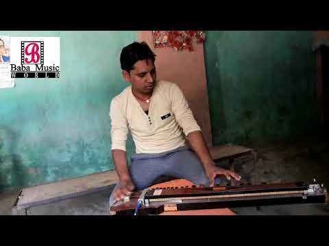 Othwa Ke Laliya Pawan Shingh Hiits song (banju bajak- arjun raj) 2018