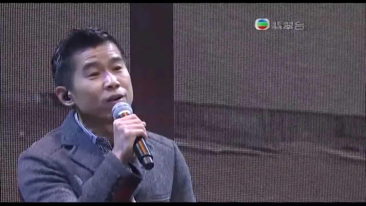 2011叱咤樂壇流行榜頒獎禮 林海峰 - 忘不了你