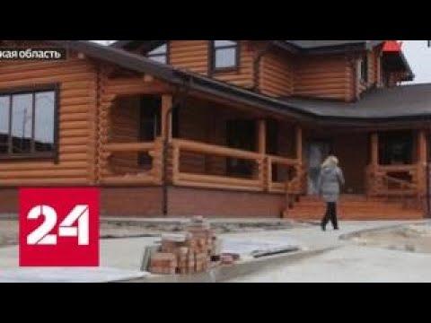 Высокопоставленный почтальон заставил подчиненных строить ему особняк - Россия 24