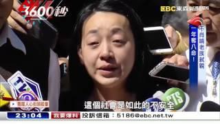 不肖啃老族弒親 一年奪八命!【3600秒】(體恤家屬)