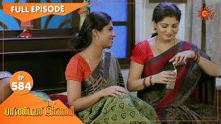 Pandavar Illam - Ep 584   20 Oct 2021   Sun TV Serial   Tamil Serial