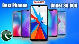 Top 5 Best Smartphones Under 30000 In Pakistan |March 2019