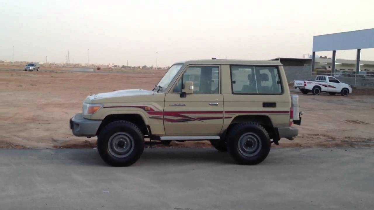 Land Cruiser Fj 71 2012 Youtube