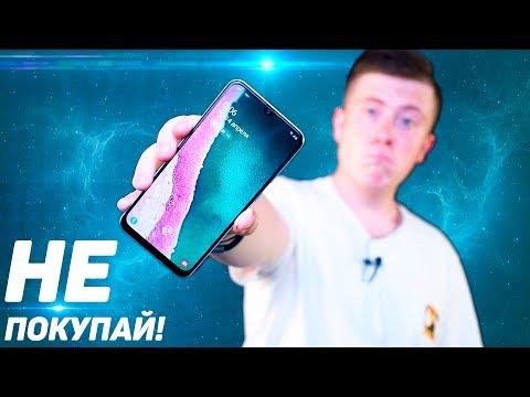 5 ПРИЧИН не ПОКУПАТЬ Samsung Galaxy A50