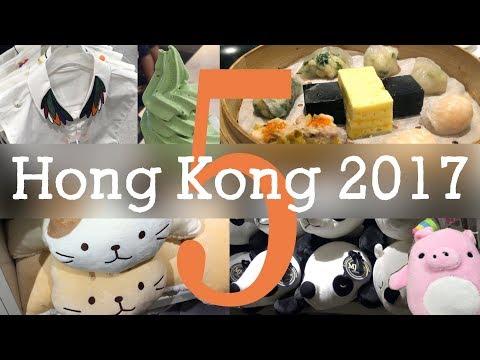 Travel Vlog!: Hong Kong 2017 #5 - Food & Shopping!