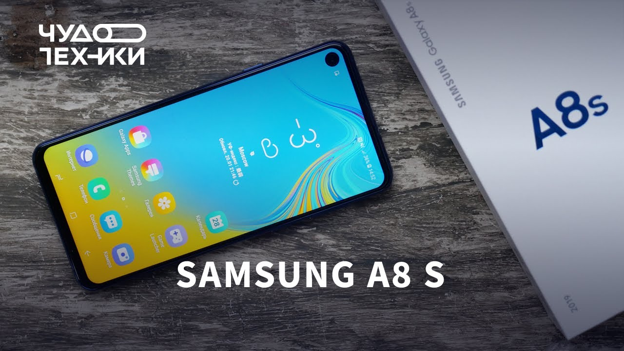 Samsung Galaxy A8s обзор и сравнение