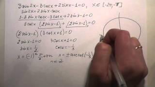 Подготовка к ЕГЭ по математике: задание С1