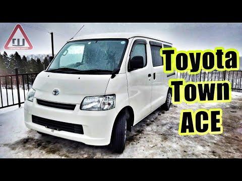 Обзор Toyota Town ACE для Николая из Северной Осетии!