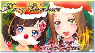 【クリスマス】みんな集まって!!【パーティ】