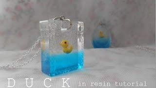 D U C K in resin tutorial