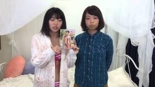 女性お笑い芸人「ばーん」の可愛いい担当 「高田千尋」さんのファースト...