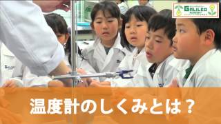 http://www.galileo-academy.jp/ 子どものための理科実験教室 ガリレオ...