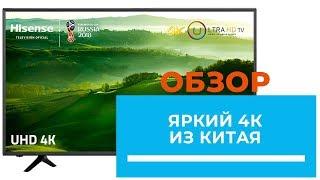 Телевізори Hisense N5300 - гідний китайський 4К! (H50N5300; H55N5300)