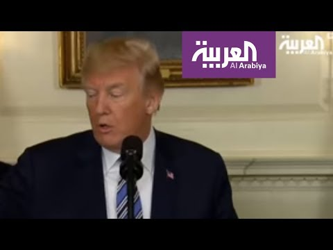 ترمب يعلن الانسحاب من الاتفاق النووي مع ايران في مايو القادم  - نشر قبل 1 ساعة