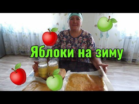 Бабушкин, яблочный натуральный сок. ����Занимаюсь ерундой? ��
