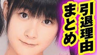 カントリーガールズのメンバーの嗣永桃子が2017年6月30日に、ハロプロ卒...