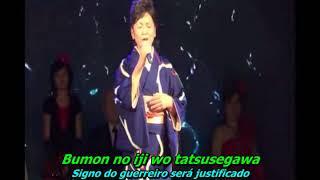 Dai Chushin Gura Kimura Mineko