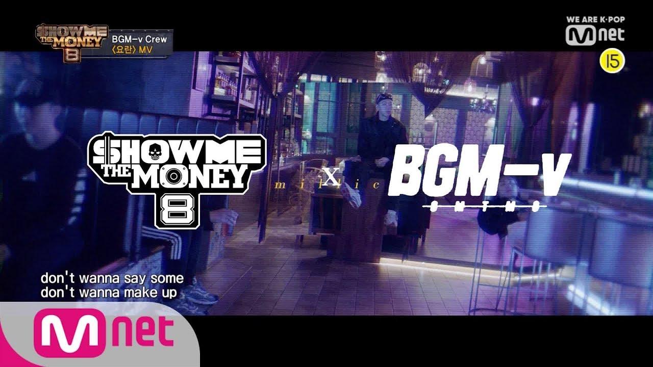 [ENG sub] Show Me The Money8 [SMTM8] BGM-v Crew -'요란' (Prod. millic) MV 190823 EP.5