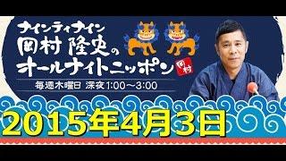 岡村隆史、恒例のパソコンパニックでMacにブチ切れ!! この続きはこち...