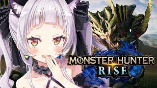 【MONSTER HUNTER RISE】ひと狩りいこうぜ!!【ホロライブ/紫咲シオン】